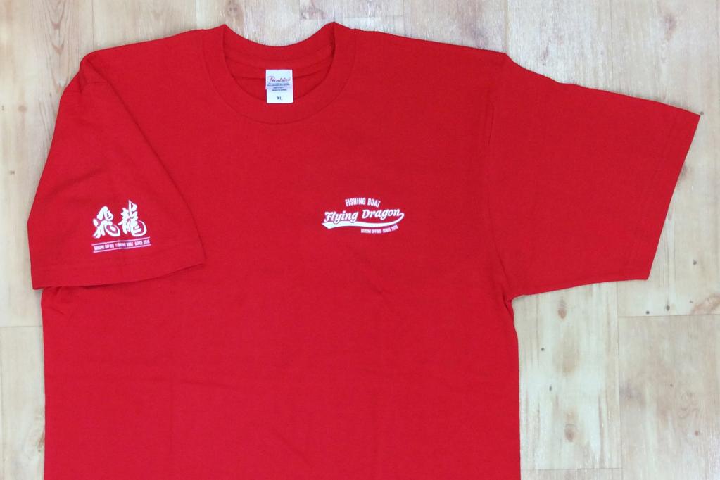 飛龍Tシャツ02