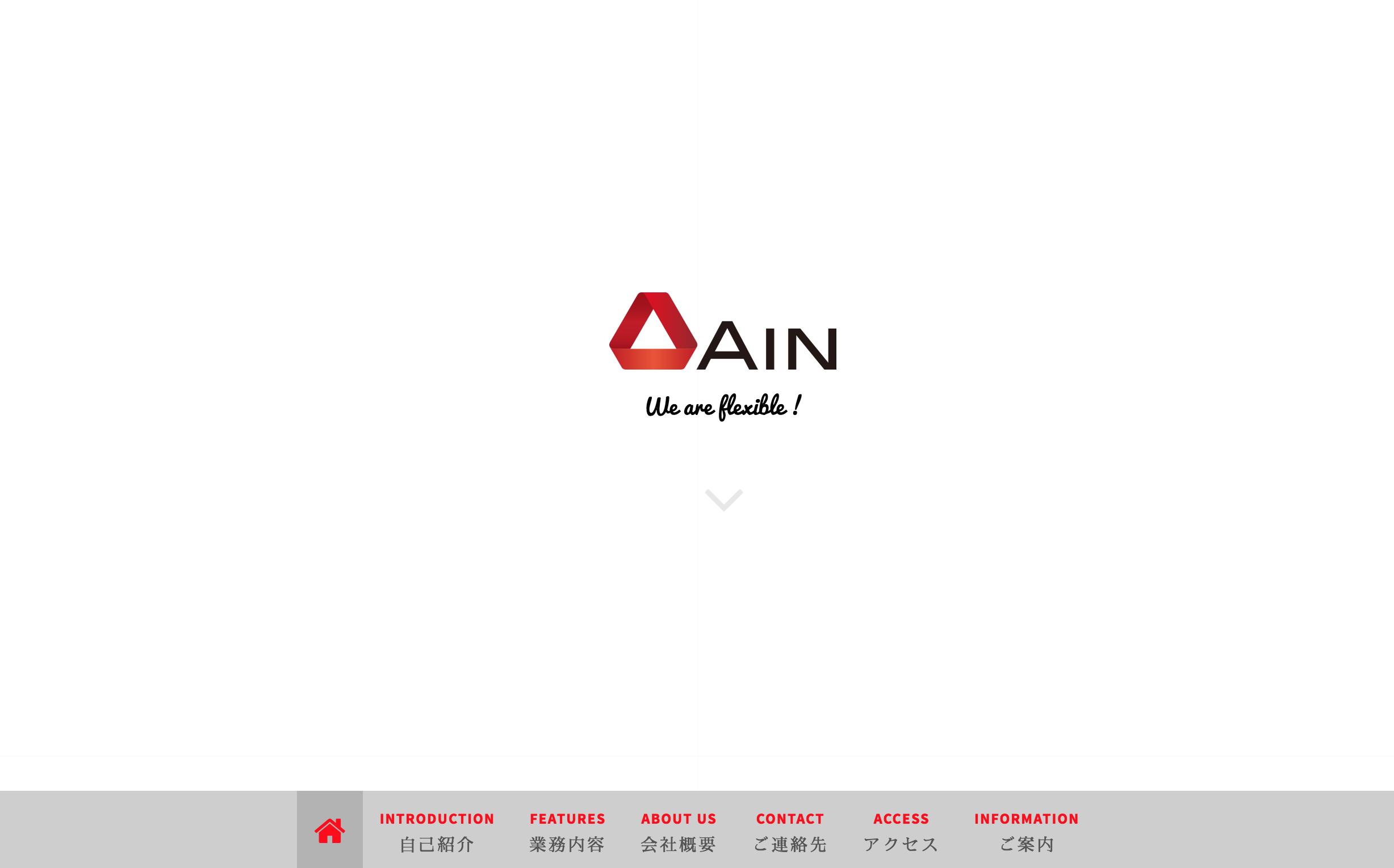 AINweb