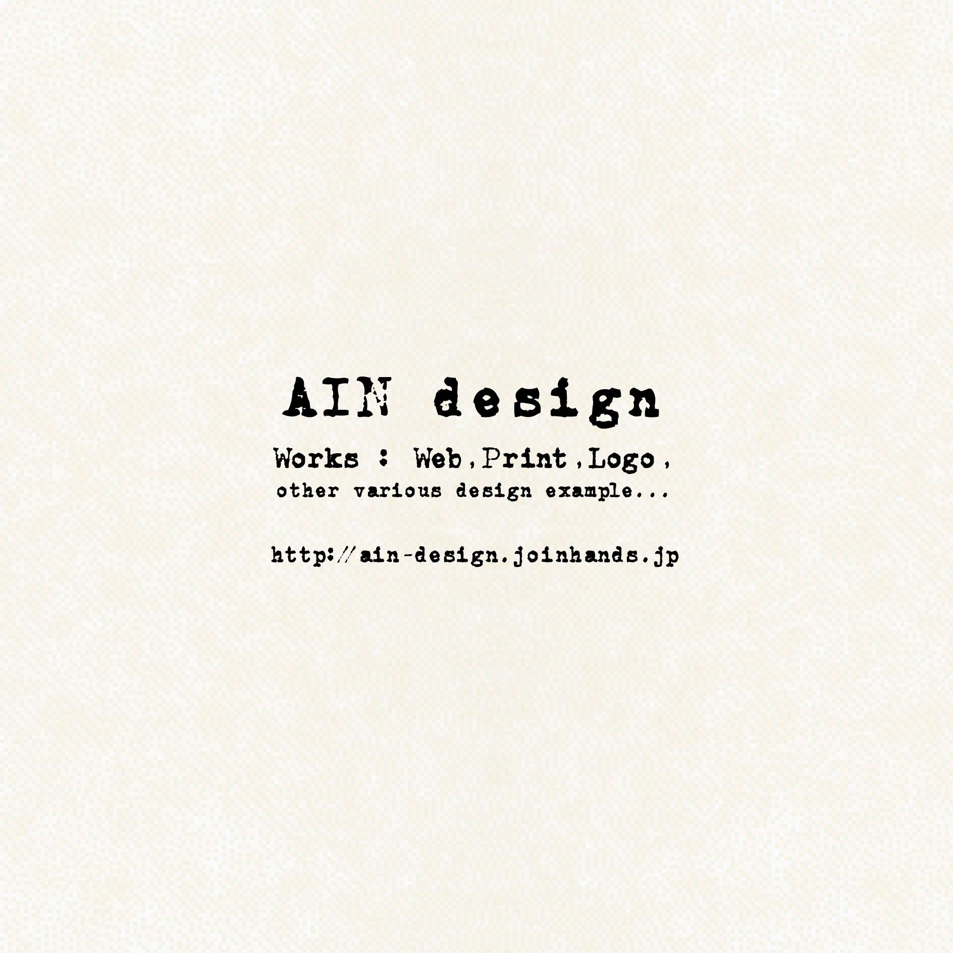 AINdesign