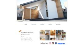 2018MITecFukui web